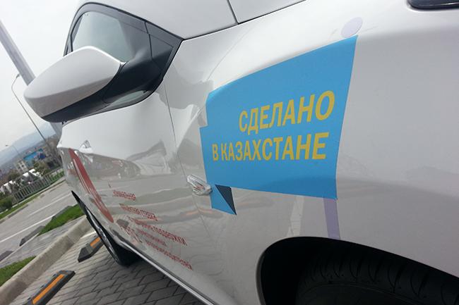 Автомобиль, собранный в Казахстане